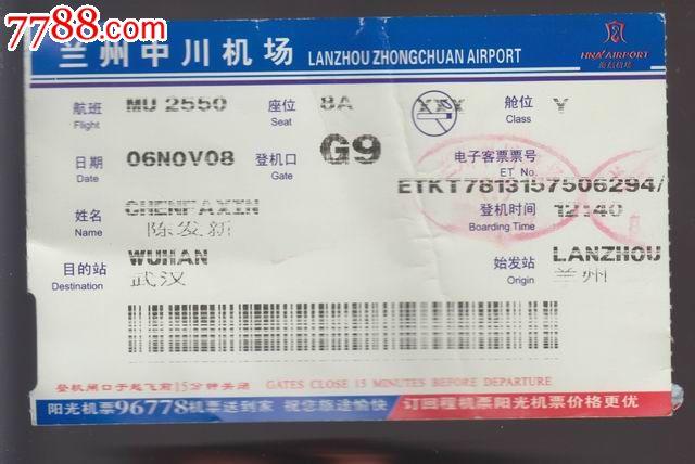 宜昌有几个飞机场