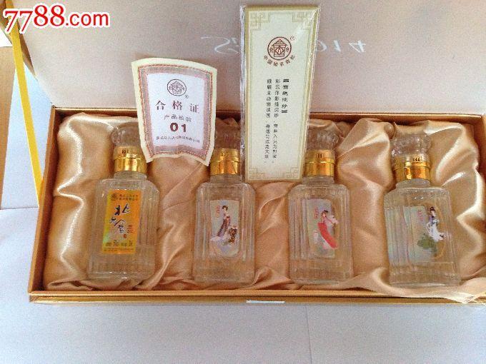 北大仓君妃4大图片酒版,酒瓶,21年代10长发,白烫发美女美女世纪图片