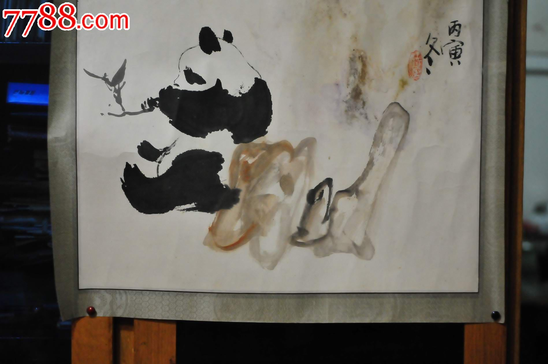 熊猫儿童国画画法步骤