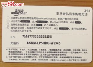 亚马逊购物卡一张-价格:2元-se17692931-其他
