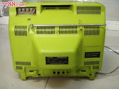 绿色壳的三洋12吋黑白电视机