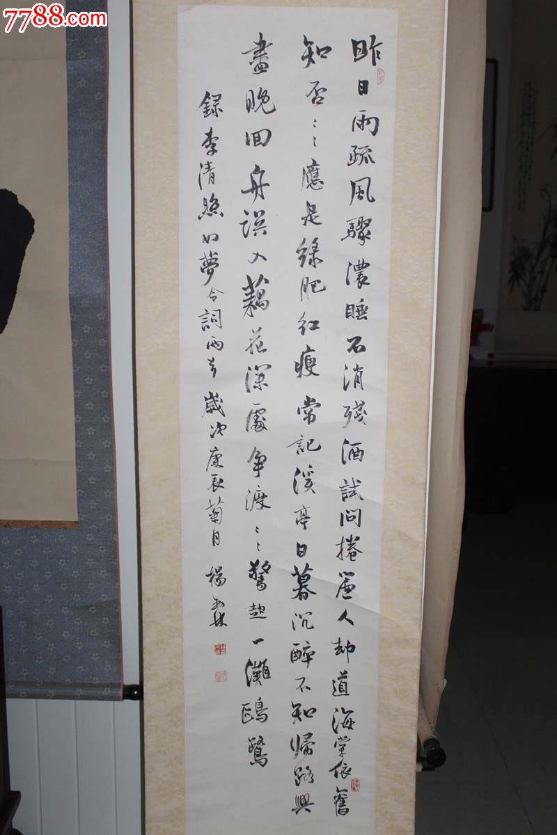 毛笔书法家_【图】河南开封民国时期毛笔书法家亲笔手写稿