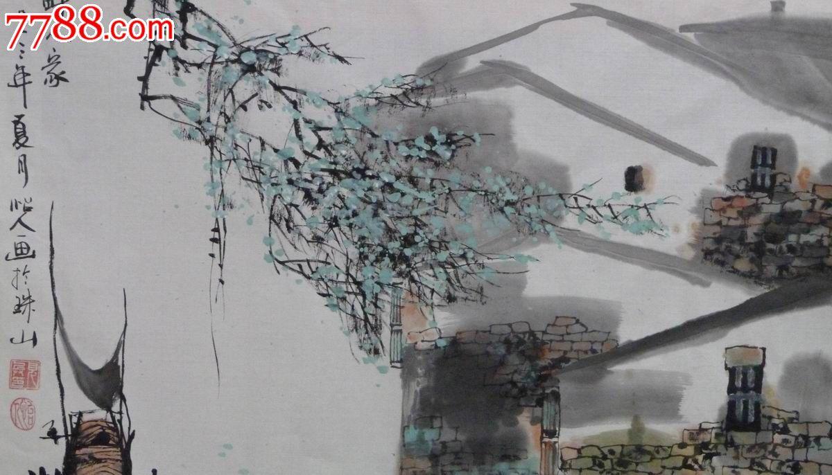 中国画江南水乡《湖畔人家》