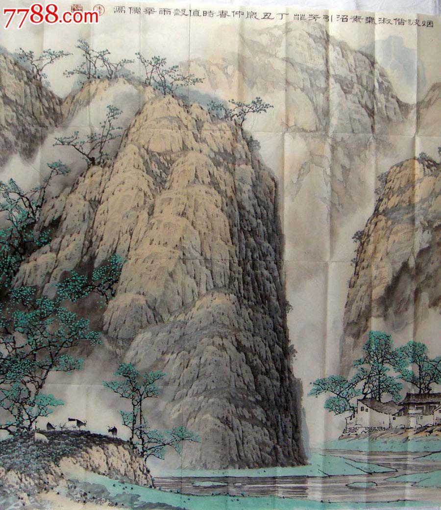 1—)陕西岐山人,1956年陕西凤翔师范学校毕业.