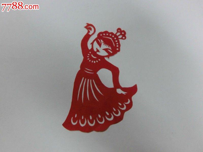 儿童舞蹈——中国扬州剪纸一套,剪纸/窗花,文革期间