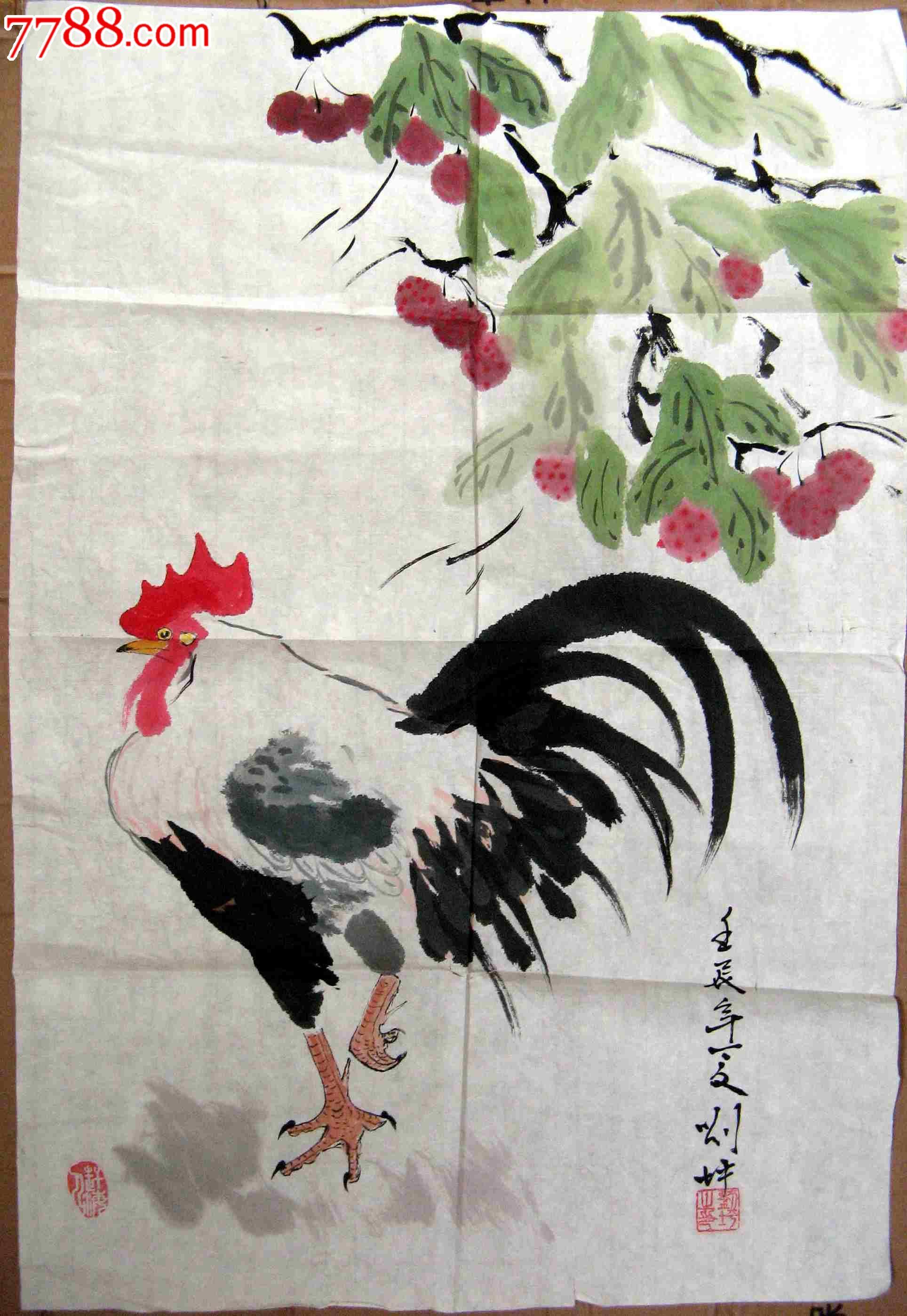 怎样画荔枝——国画写意荔枝画法; 不错的四尺开三条幅大鸡荔枝画