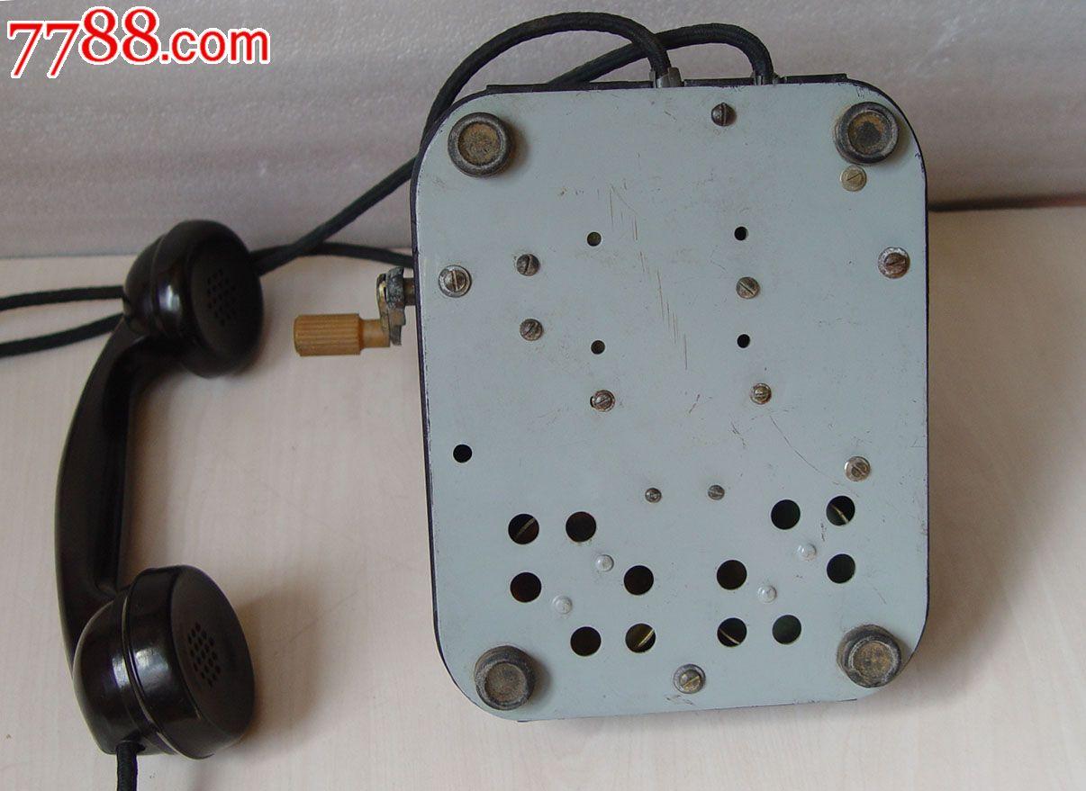 老款手摇磁石电话机