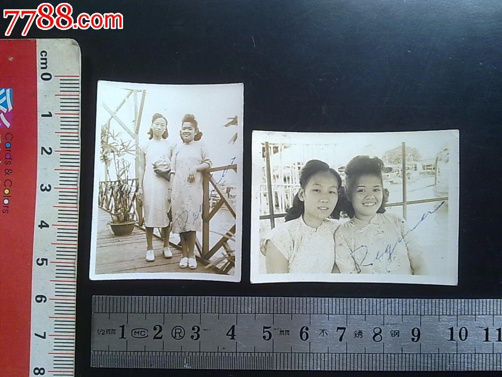1947年旗袍价格2张合售-美女:80元-se179516美女越南强奸图片