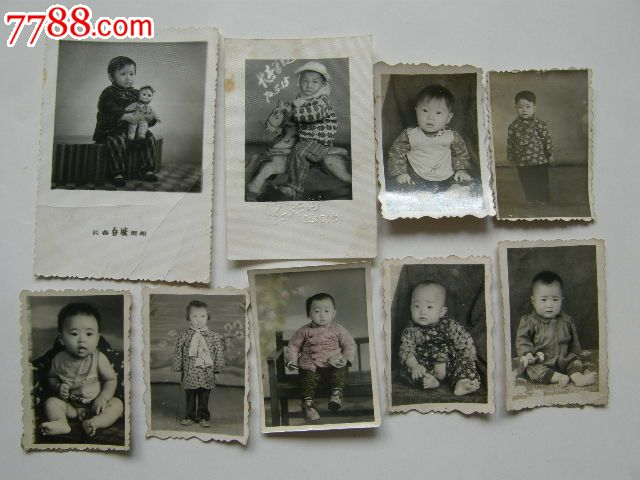 50年代到70年代儿童照片9张合售