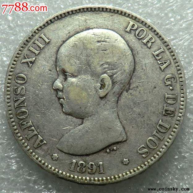 外国钱币-欧洲钱币-->南欧 滚动鼠标滚轴,图片即可轻松放大,缩小