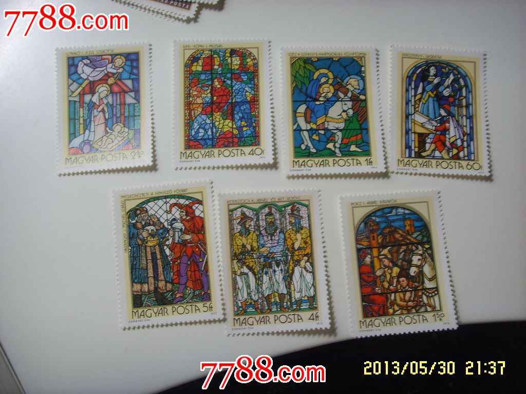 匈牙利18-19世纪教学彩色玻璃画全新邮票一套七枚