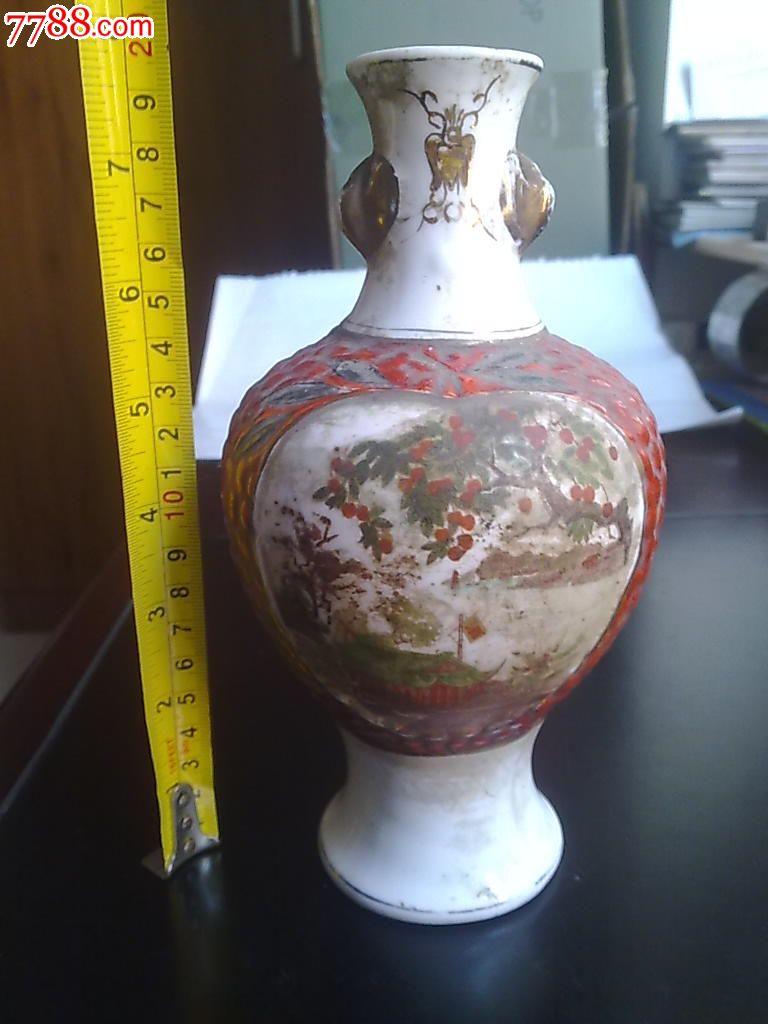荔枝果形无荔枝酒名陶瓷酒瓶