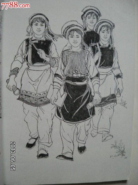 傣族卡通人物简笔画