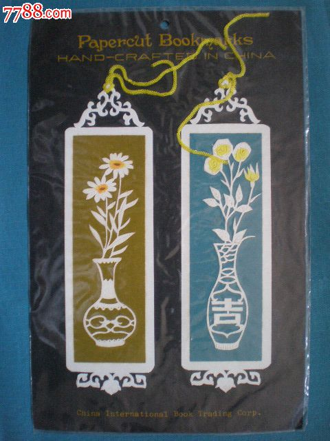 【70年代手工剪纸贴图艺术书签】花瓶4枚