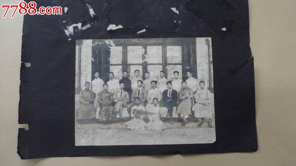 民国清华大学照片一张清华园水木清华门前18人合影