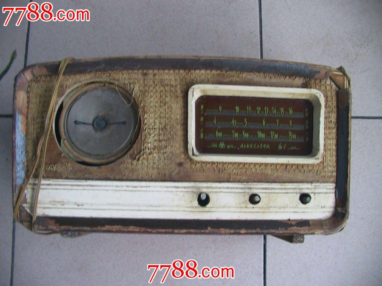 熊猫60-1型电子管收音机?(非常少见)_价格120元_第1张_中国收藏热线