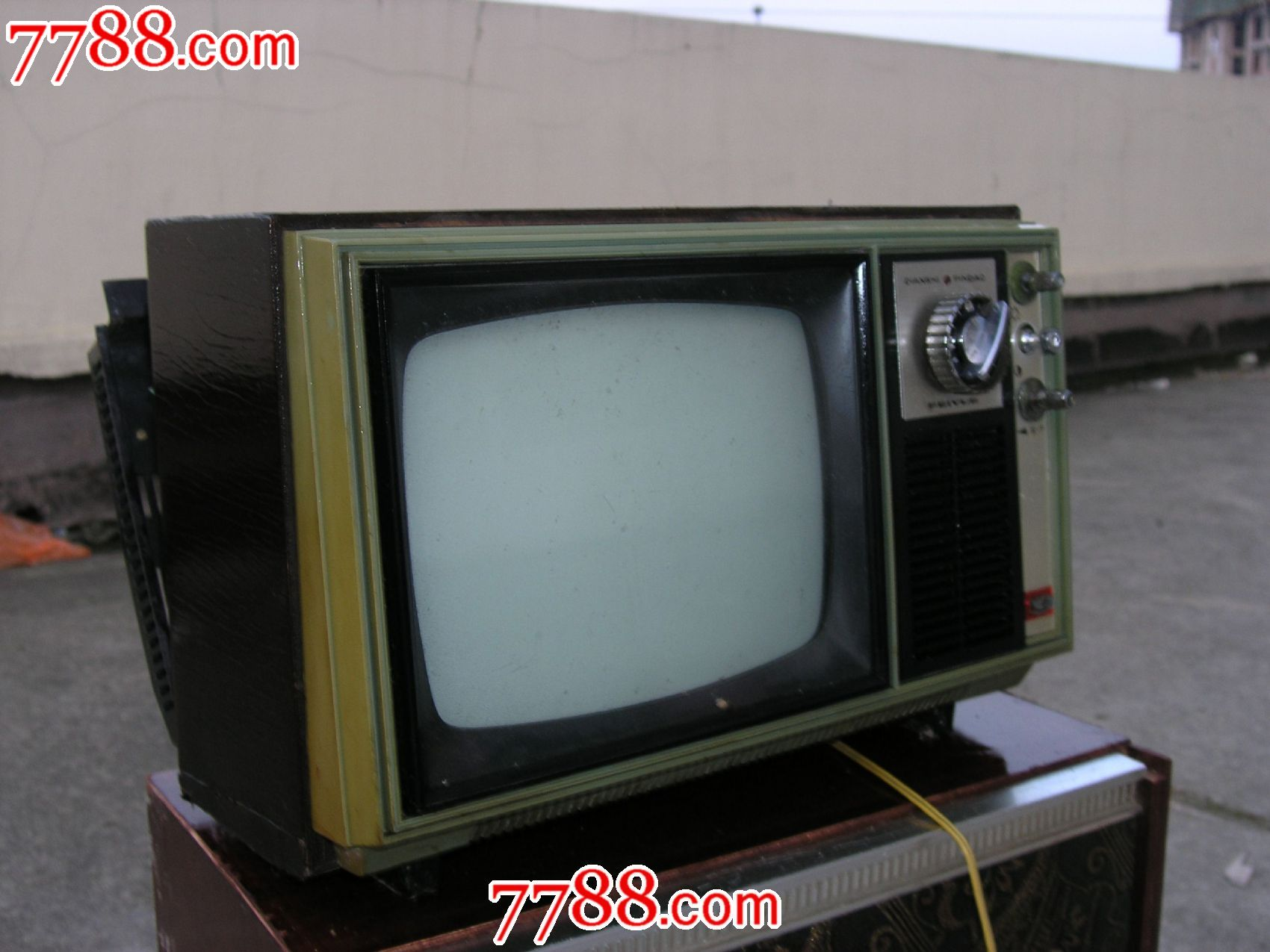 9寸飛躍牌黑白電電視機