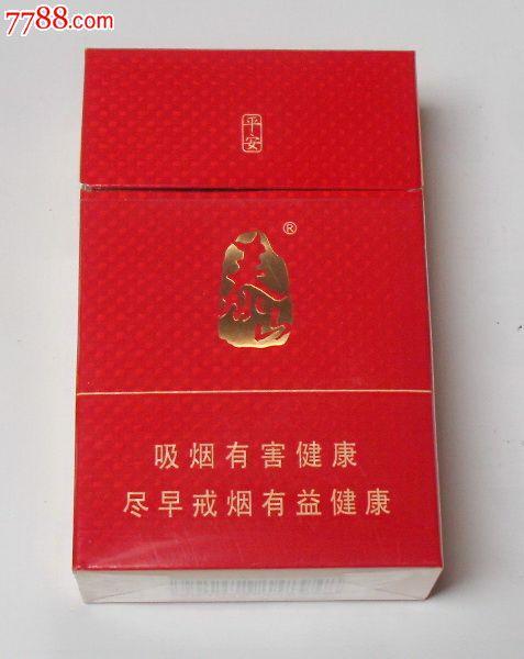 泰山--平安_价格1元【福瑞阁】_第1张_中国收藏热线