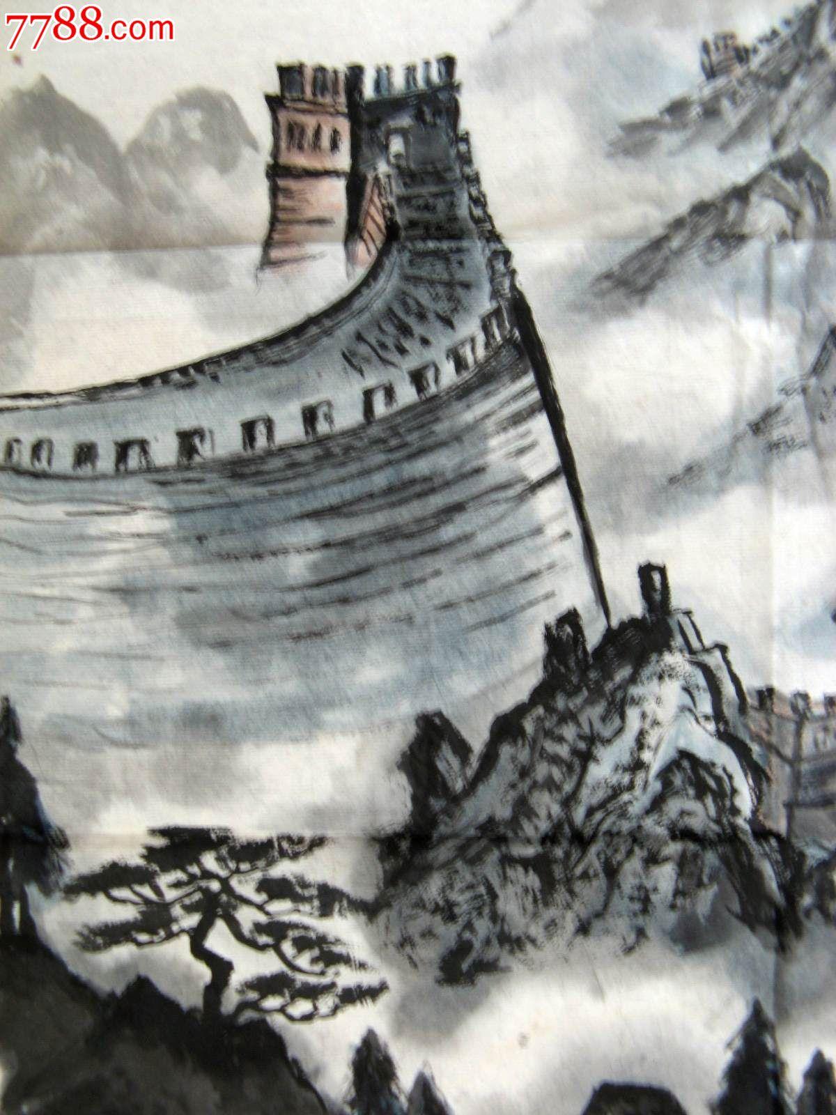 凝练厚重的四尺开三条幅山水画:长城风云