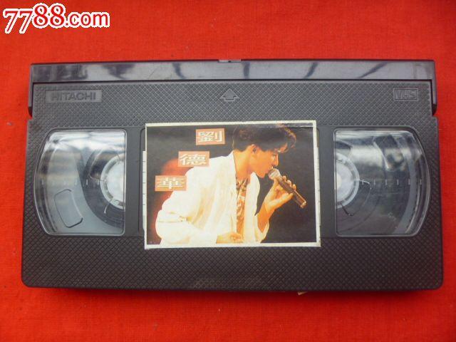 刘德华早期歌曲,录像带