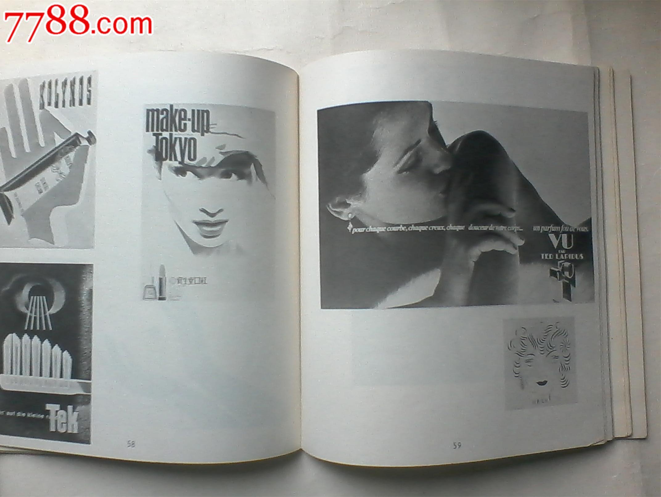 外国现代设计艺术1980年1版1印_价格6元【长江书院】_第4张_中国收藏