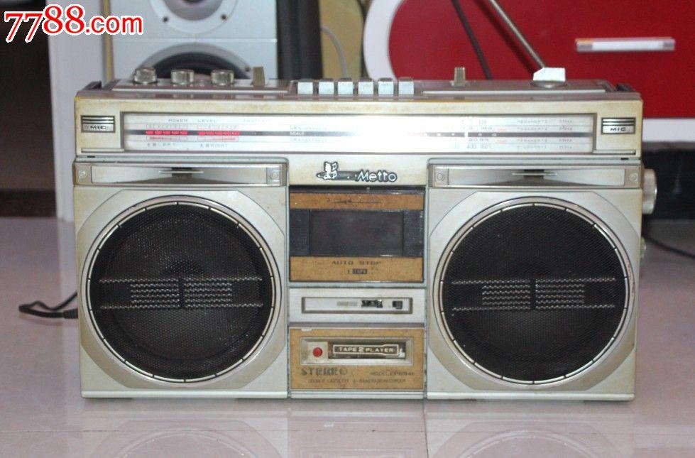 美多收音机cp6941收录机录音机古典机器80年代收藏电