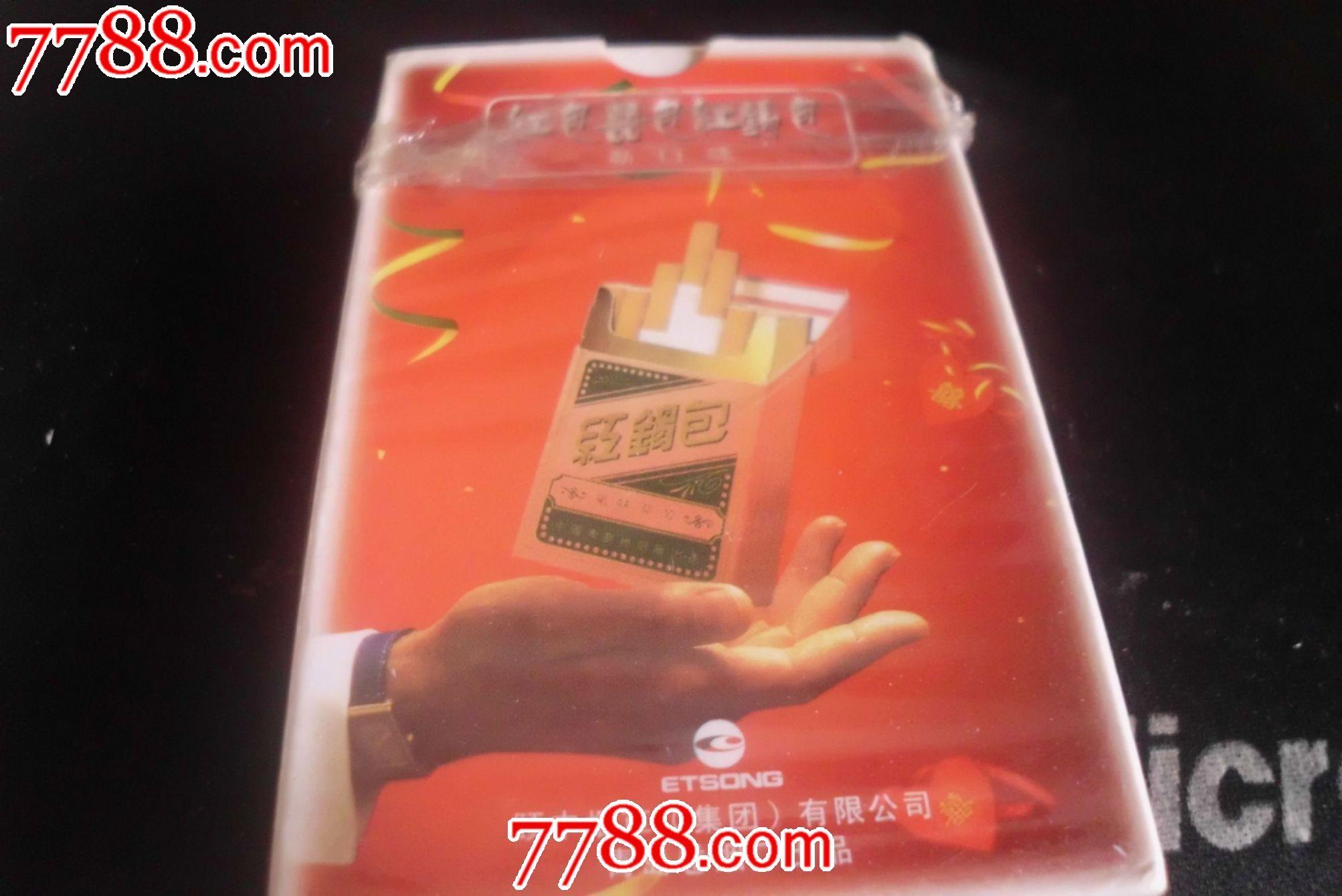 红锡包扑克_价格23元【青岛大牛房】_第1张_中国收藏热线