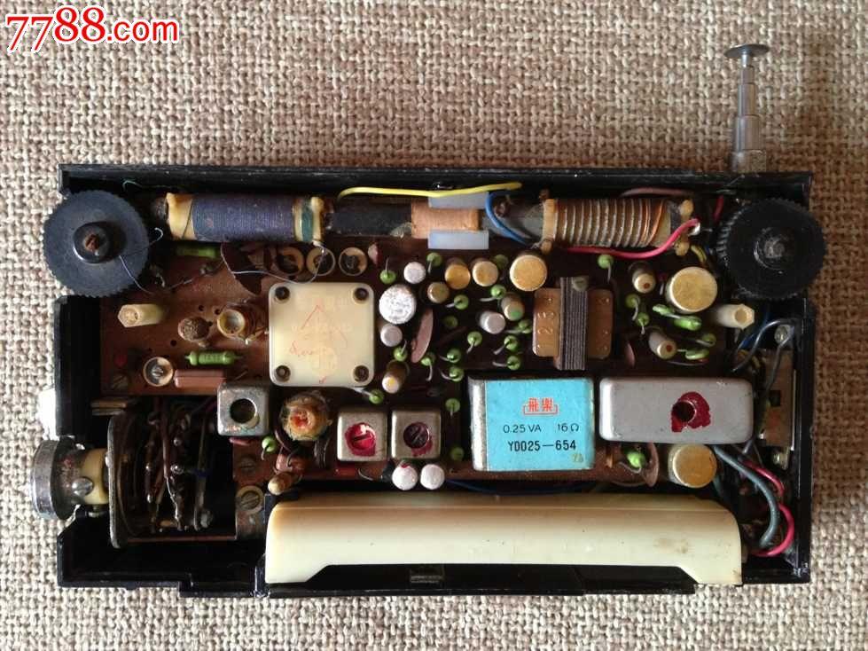 春雷705收音机