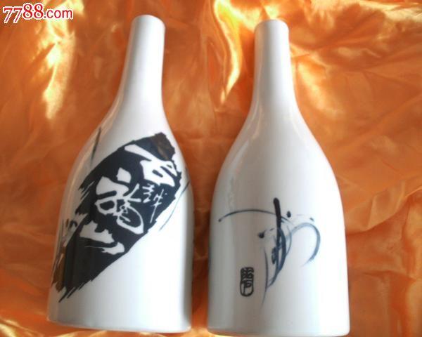 古越龙山-价格:20元-se18205587-酒瓶-零售-中国收藏