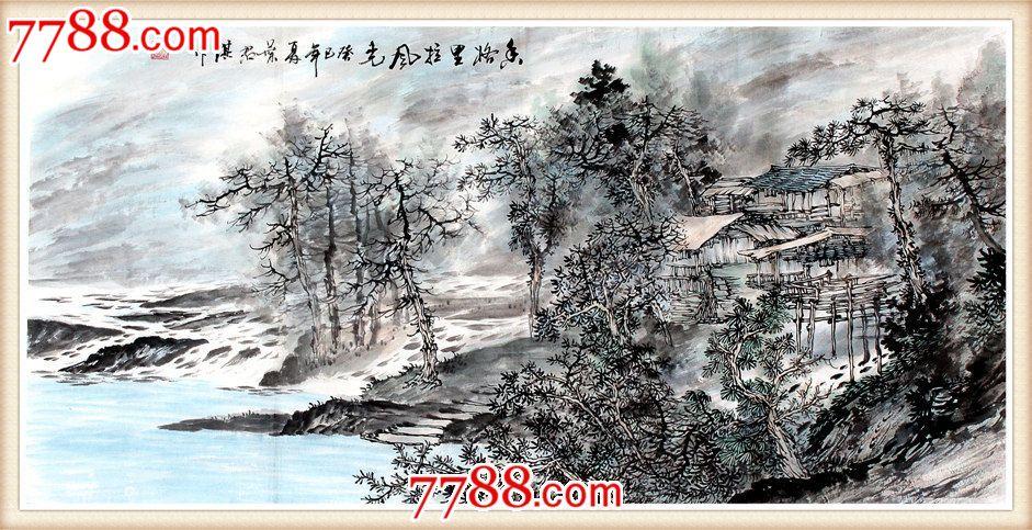 国画叶君淇山水画手绘香格里拉风光