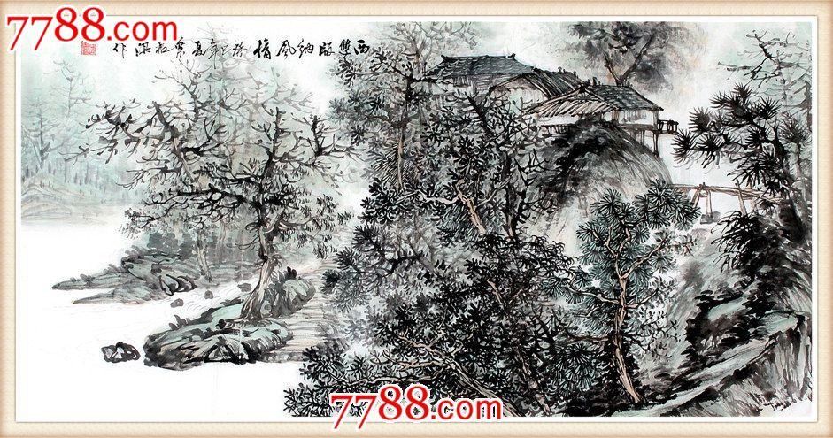 国画叶君淇山水画手绘西双版纳风情