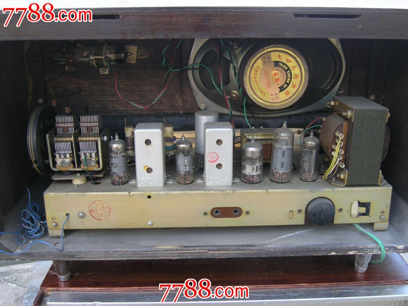 文革经典电子管收音机红灯711-2,出口机型(带110V/220V转换钮)收藏使用俱佳。文革经典电子管收音机红灯711为20世纪70年代上海无线电二厂产品,该机使用了6只电子管、1只晶体管。其中,采用6A2变频,6K4中放,2AP16检波,6N2音调/低放,6P1功放,6E2调谐指示,6Z4整流,带拾音插孔。机器保存相当好,不通电无法试,品相如下图,邮费按地区不同实收