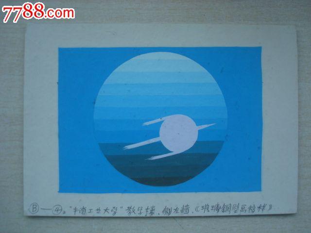 教学楼目录设计手绘图片