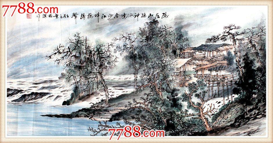 名家书画国画叶君淇山水画手绘金沙江畔听涛声