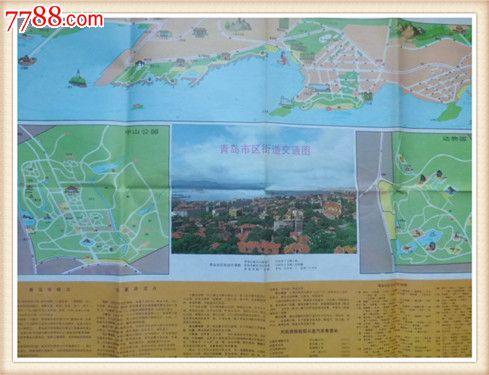 青岛市区街道交通图(8开)(货号:v-1)图片