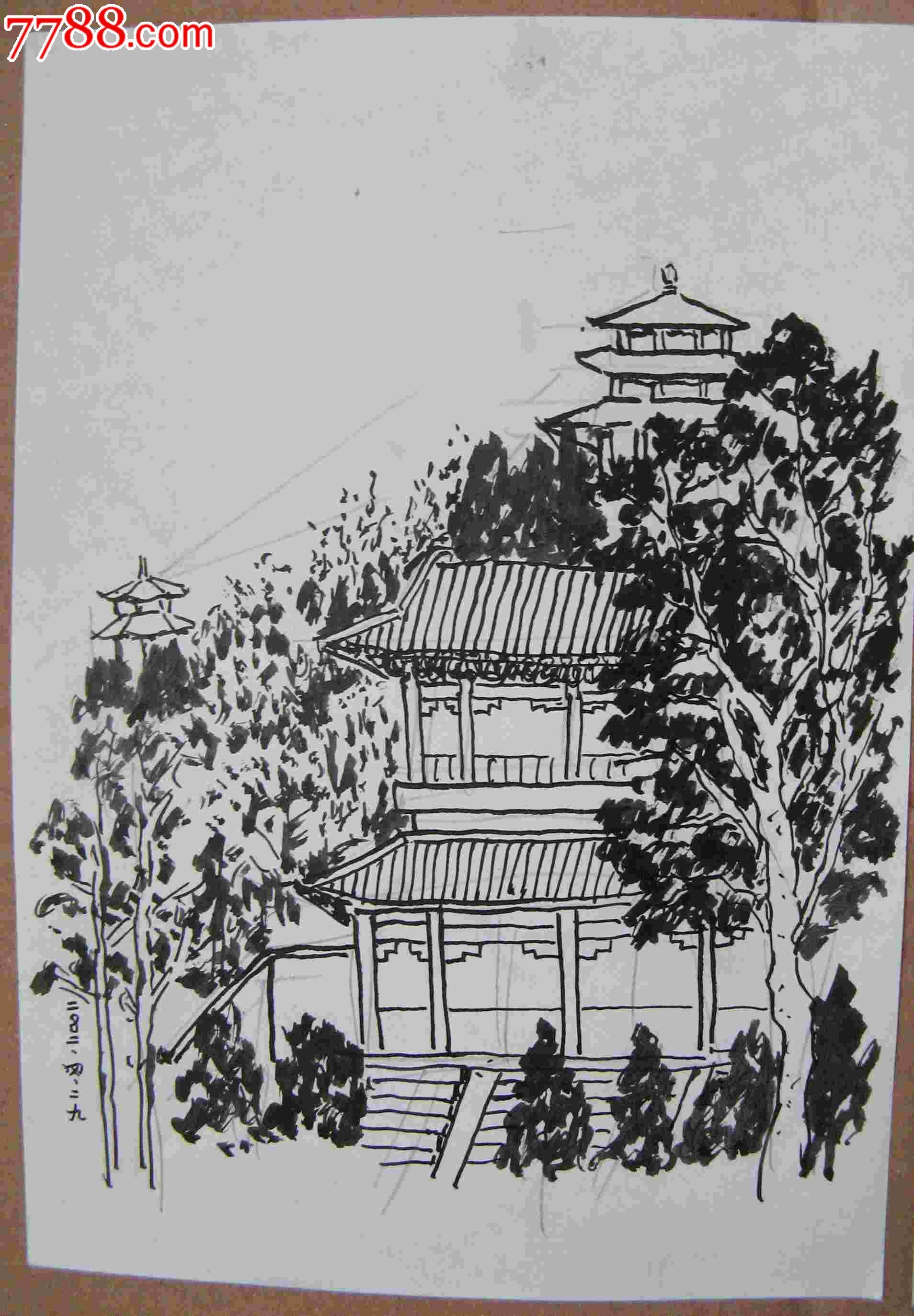 画家素描画稿山林楼阁画2幅_价格元_第3张_7788收藏__中国收藏热线