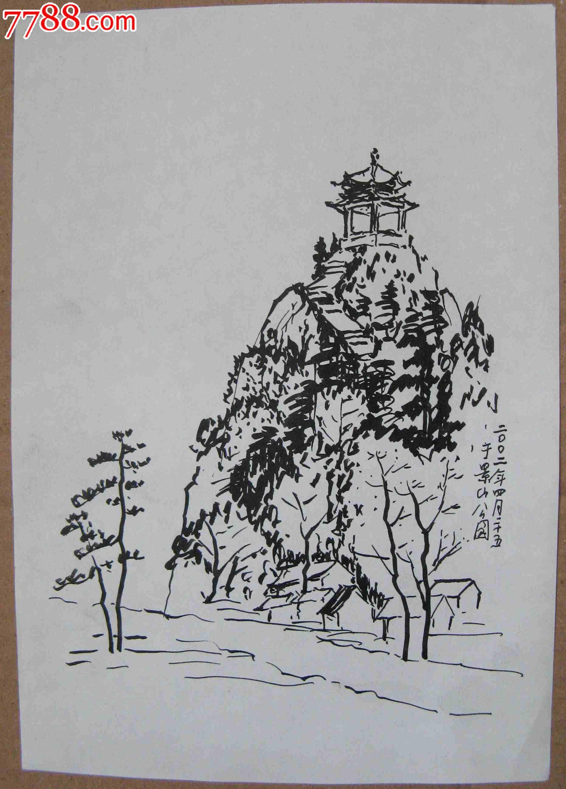 画家素描画稿风景建筑画2幅