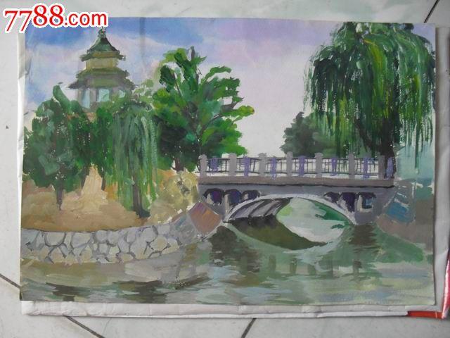 建筑风景水彩画一张