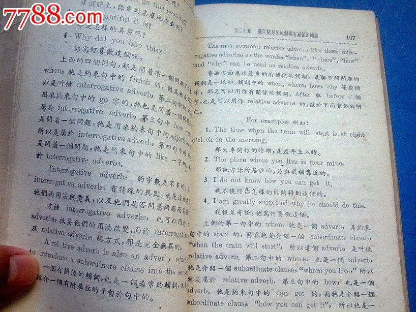 初一关于学校的英语作文(共10篇)