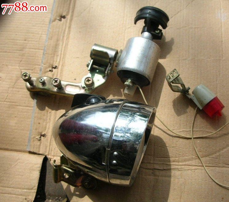 日本三洋自行车磨电(电机,前照灯,尾灯)