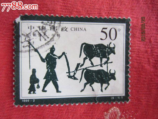 汉画像石---牛耕_价格15元_第1张_中国收藏热线
