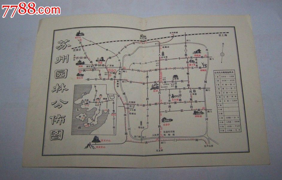 苏州园林分布图_旅游景点门票