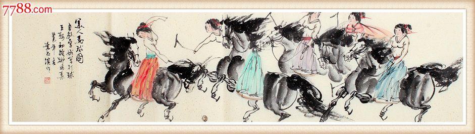国画人物画叶君淇手绘图片