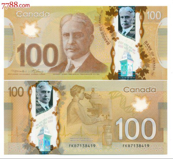 2011年版加拿大100元塑料钞_外国钱币_世界钱币店