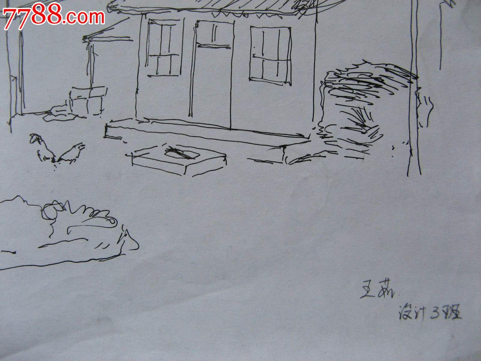 素描风景建筑画:农家院_价格2元【亮湖藏苑】_第2张_中国收藏热线