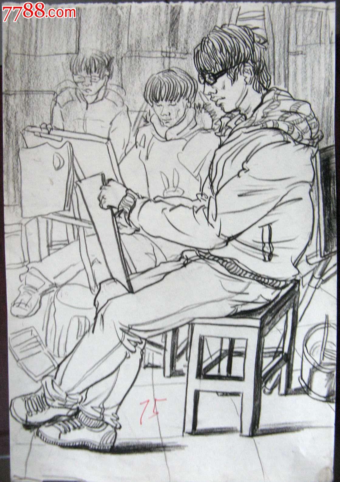 素描人物画:写生课