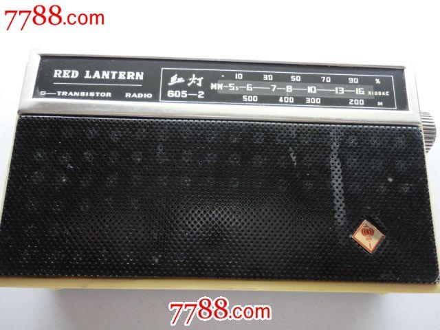 老式带皮套红灯牌收音机_价格130元_第4张_中国收藏热线