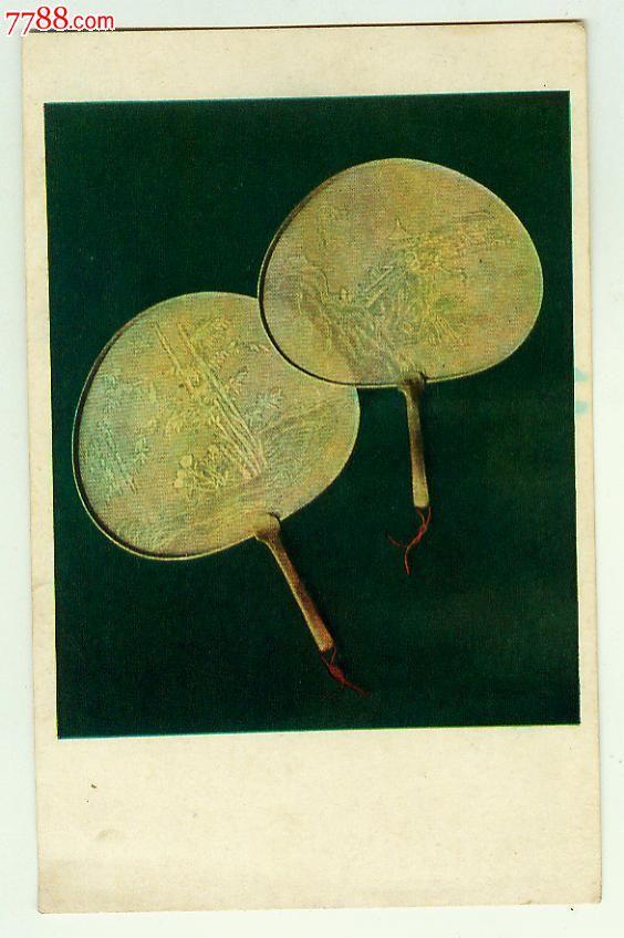 美术片--竹编扇图片