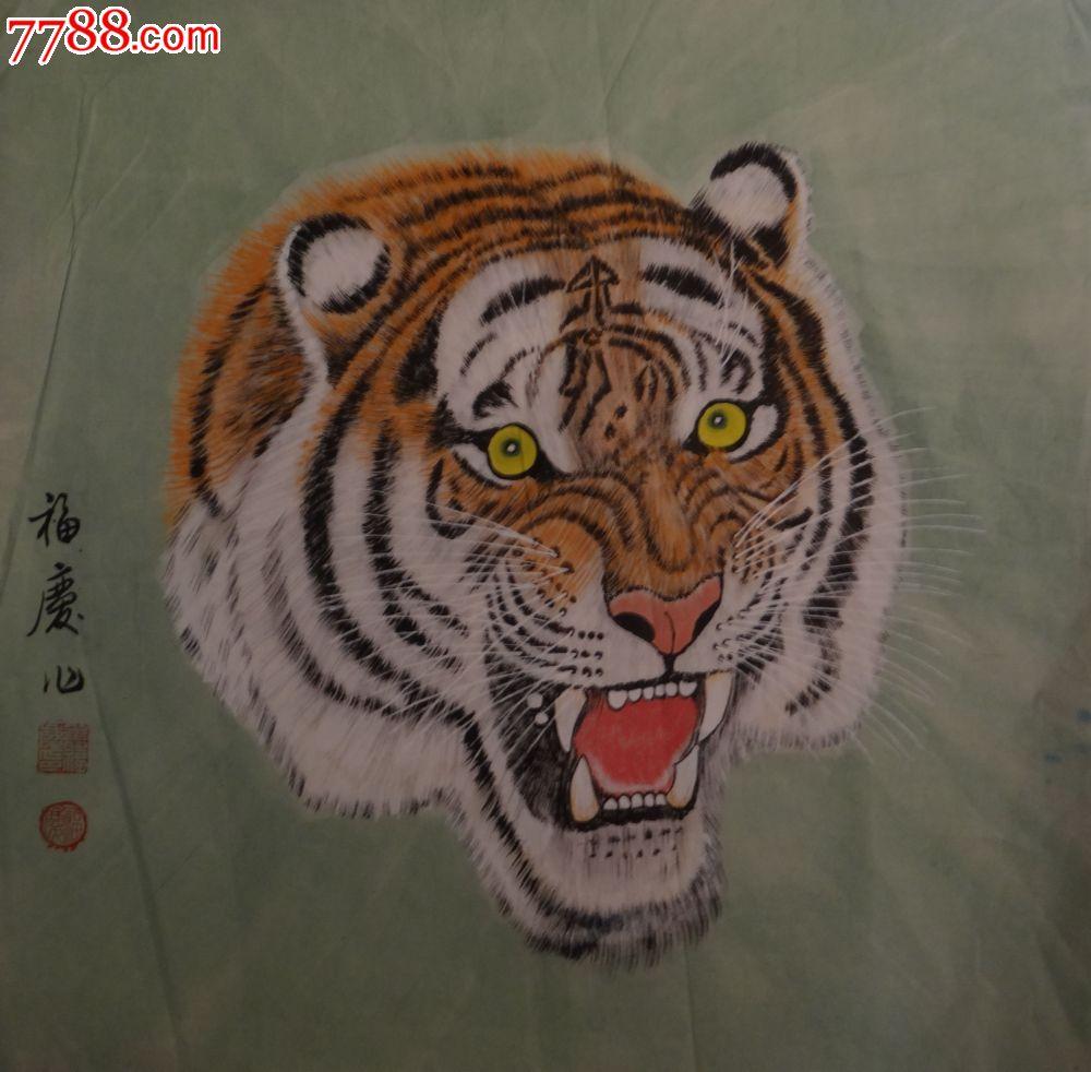 """工笔画名家裘福庆先生""""虎"""""""