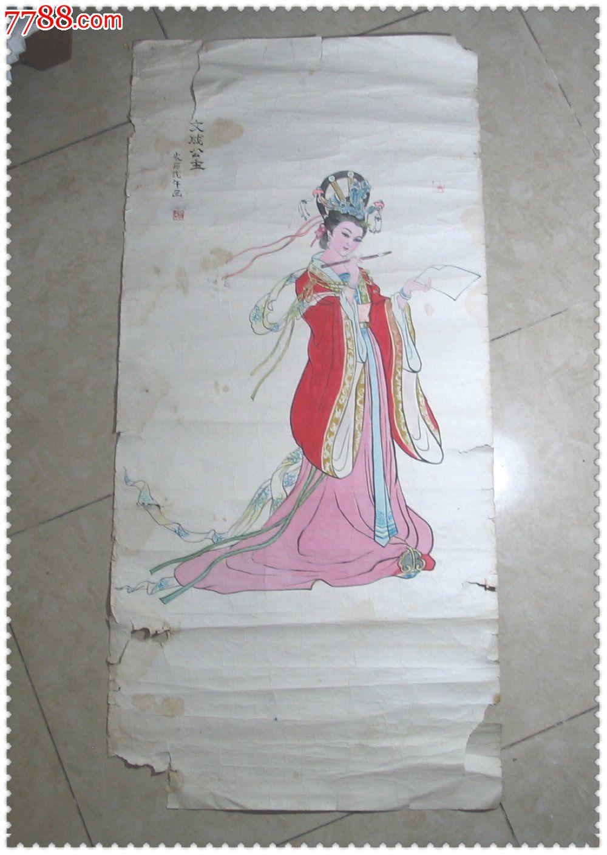 文成公主*精美的手绘水彩画_价格元_第1张_7788收藏__中国收藏热线